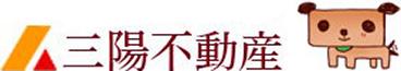 三陽不動産株式会社