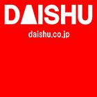 株式会社DAISHU