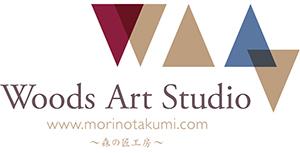 ウッドアートスタジオ