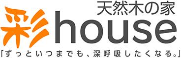株式会社いのうえ工務店(彩ハウス)