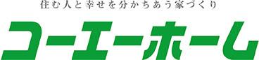有限会社晃栄(コーエーホーム)