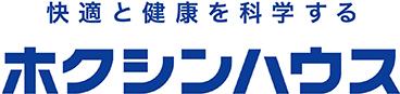 ホクシンハウス(北信商建株式会社)